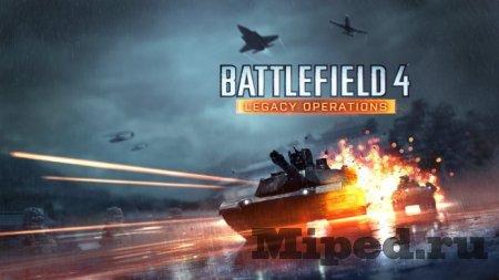 Как получить Battlefield 4 Legacy Operations бесплатно для Origin