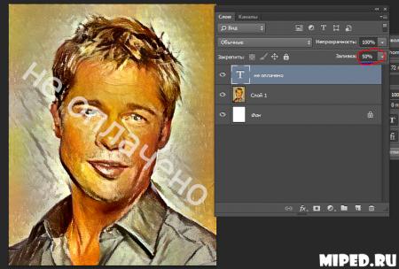 Как заработать на создании портретов