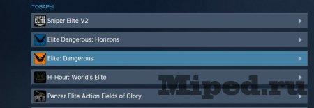 Как получать бесплатно игры и софт в Steam имеющие сторонний клиент