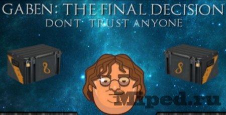 Игра GabeN:The Final Decision и как получить её бесплатно в Steam