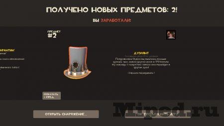 Быстро набиваем дуэли в Team Fortress 2