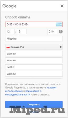 Как абузить бустеры в Hearthstone с помощью Google play