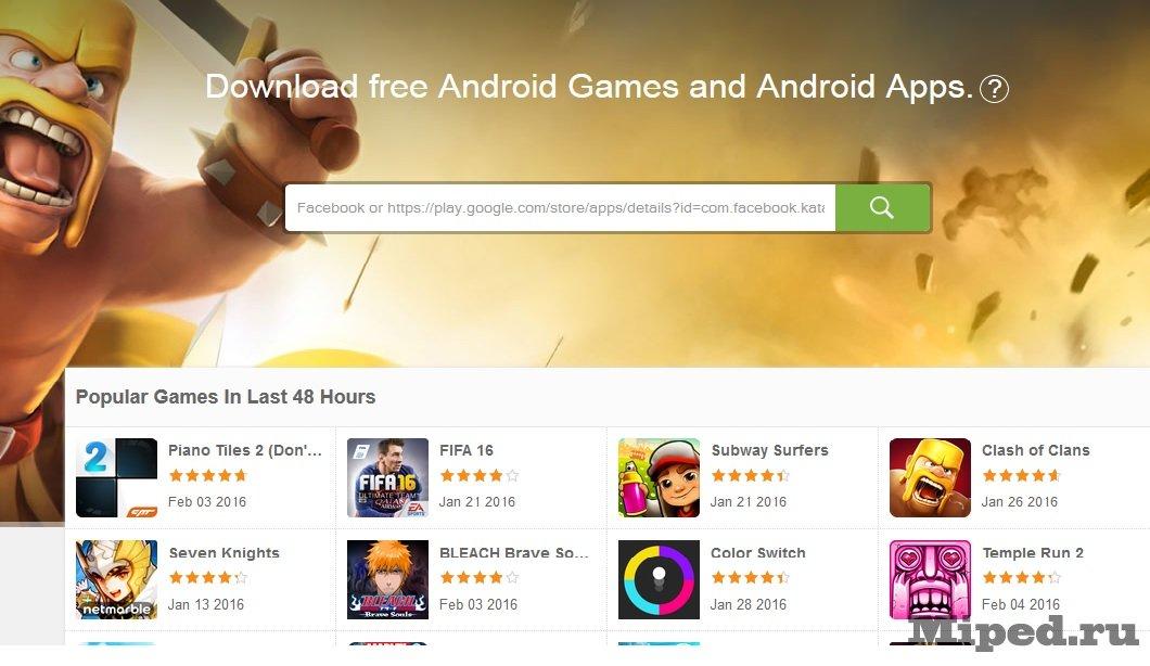 Скачать игры через гугл плей на компьютер
