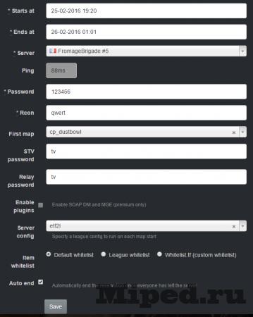 Получаем сервер Team Fortress 2 бесплатно