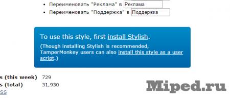 Как опробовать новый интерфейс сайта Вконтакте