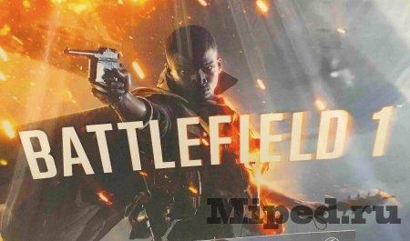 EA анонсировала новую Battlefield 5 или 1?