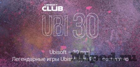 ������� ����������  ��� �� Ubisoft � ����� ������