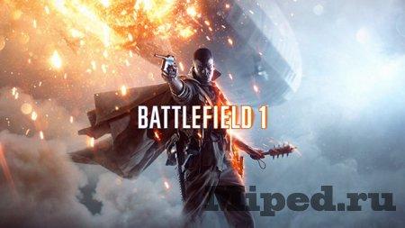 Как принять участие в бета-тесте Battlefield 1