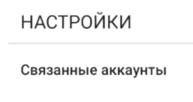 1469615938_screenshot_8.png