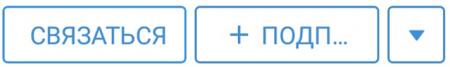 """Переводим аккаунт Instagram в бизнес-профиль и получаем кнопку """"Связаться"""""""