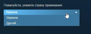 Как перевести Steam из долларов в рубли