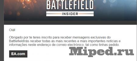 Игра BattleField 1 и как получить доступ к закрытому тесту