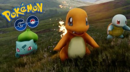 ��� ������ ����� �� ������ �������� � Pokemon GO
