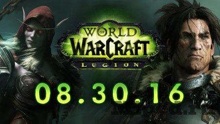 ��� ��������� �������� �� ������ World of Warcraft:Legion
