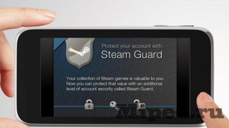 ��� �������� ���� ��������������� Steam ����� �������