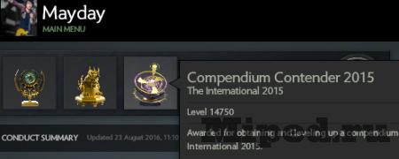 Как апнуть уровень The International Battlepass
