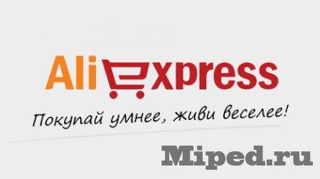 Отмена кэшбека за сертификаты в AliExpress