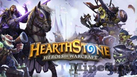 ��� �������� ��������� ���� Hearthstone ���������� ���������