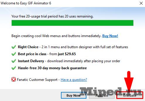 Microsoft Windows - Компьютерный форум ard 438