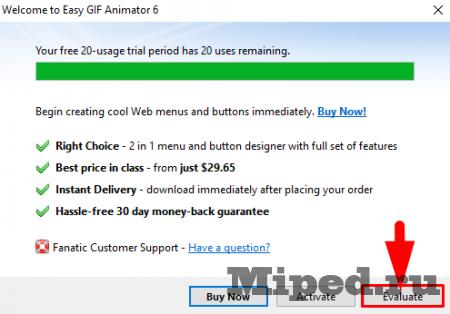 Как добавить текст на GIF анимацию