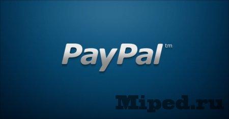 Как получить скидку 5$ на покупку Ebay от PayPal