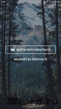 """Как получить стикеры """"Снеппи"""" ВКонтакте с помощью Snapster"""