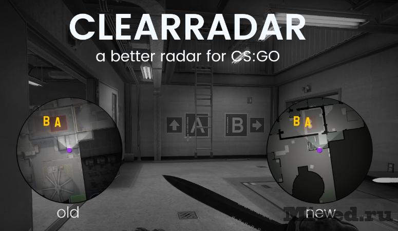 Как сделать на радаре