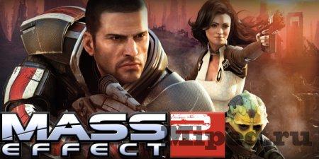 Как получить Mass Effect 2 в Origin совершенно бесплатно