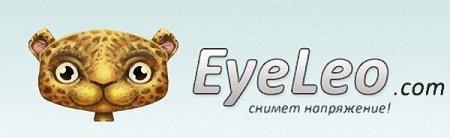 Программа EyeLeo или как сохранить свое зрение за компьютером