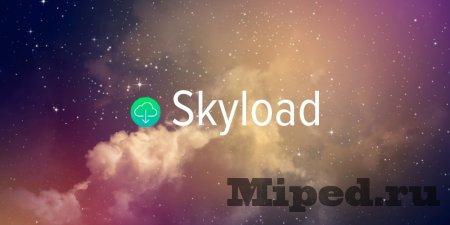 Skyload - простой способ скачать музыку с  «YouTube», «ВКонтакте» и «Яндекс.Музыки»