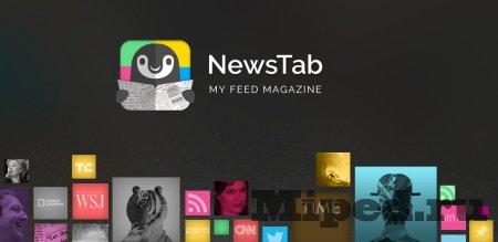 Как экономить время при чтении новостей с помощью News Tab