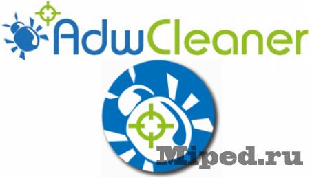 Как избавится от всплывающей рекламы на своем ПК с помощью AdwCleaner