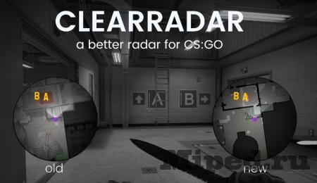 Как установить современные радар и карту в CS:GO