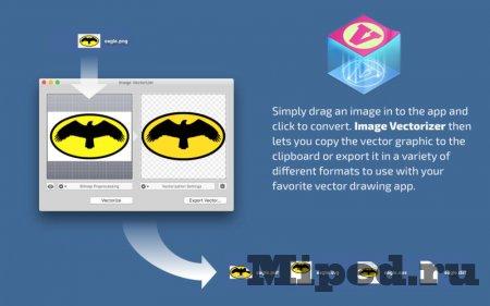 Как перевести обычное изображение в векторное