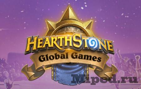 Как получить бесплатный комплект карт в Hearthstone