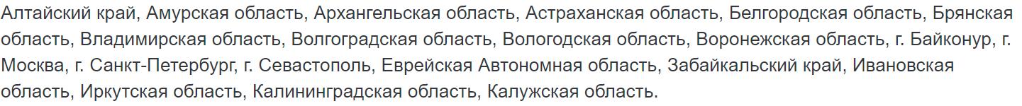 Получаем бесплатное обучение различным профессиям в РФ от WorldSkills